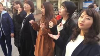 まちだガールズクワイア 3rdシングル「はるかぜリップ」2016/12/25より...