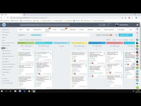 Внедрение Битрикс 24:  Crm система компании - примеры использования
