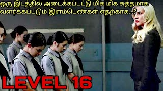 LEVEL 16 |Tamil voice over|English to Tamil|Tamil dubbed movies download|story explained in tamil|