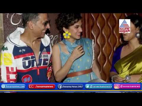 Taapsee Pannu Admits Being In A Relationship, Says He's Not An Actor Or A Cricketer Mp3