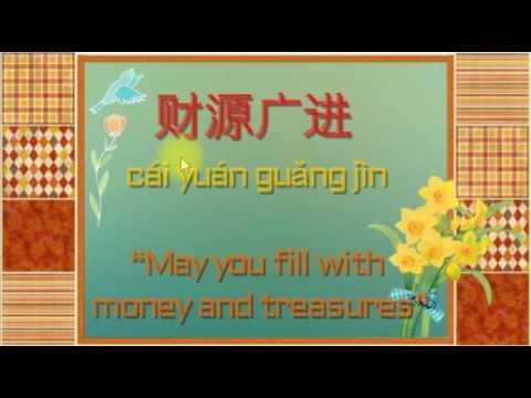 Chinese new year greetings mandarin in simplified chinese youtube chinese new year greetings mandarin in simplified chinese m4hsunfo