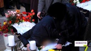 В Одессе попрощались с многодетной семьей, погибшей во время пожара