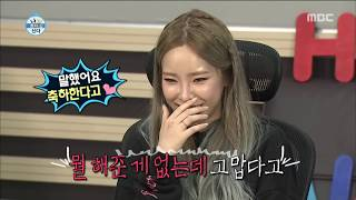 [I Live Alone] 나 혼자 산다 - Heize, Can't eat the sea mustard soup! 'sad' 20160826