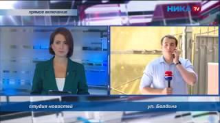 Взрыв у ПФР  Ника ТВ  Калуга  Новости  Видео