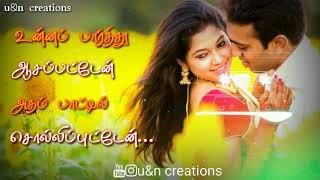 #Whats app status#unna pathu asai Patten song#love song#whats app love song#new what's app status#