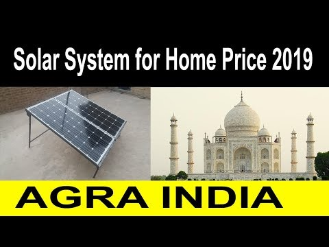 300 Watts DC Solar System for Home in Agra India|| Solar System Price in India 2019