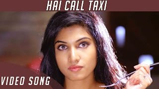 Strawberry | Hai Call Taxi | Video Song | Trend Music