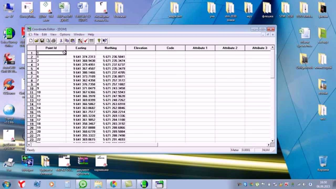Leica geo office download windows 7 64-bit