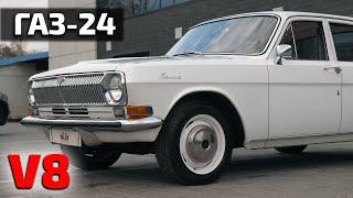 Волга ГАЗ-24 снежок. Главное колеса