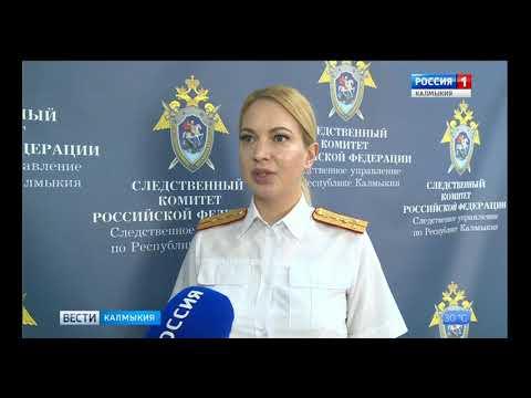 Житель Городовиковска подозревается в убийстве