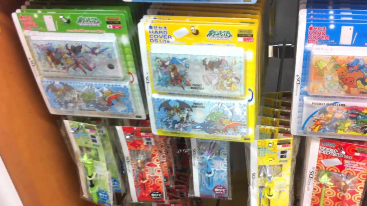 The Pokemon Store