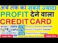 Best HDFC Credit Card for Shopping || How To Apply For Credit Card || Best Shopping Card || [Hindi]