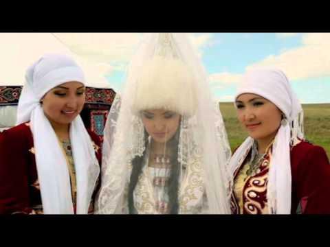 Жамигина Карина Традиции казахского народа