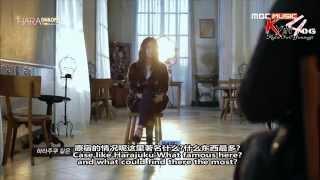 [中/ENG SUB] Hara on&off Youngji E03 CUT 141229 하라 ON&OFF EP.3: 하라, 영지 편집 [오카야마, 하라주쿠]