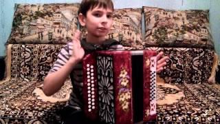 как научиться играть на гармони 1 урок