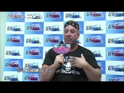 Billy Herrington interview in China