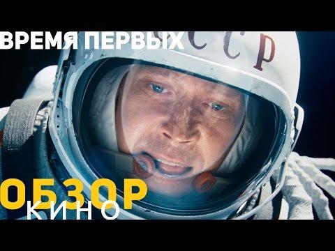 Д - российские фильмы - Кино-