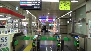 【Narita International Airport#2】Terminal 1/Transportation Guide