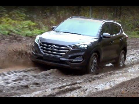 Hyundai Tucson 2015 - первый тест-драйв