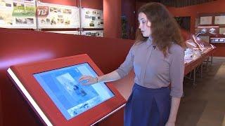 видео Выставочный зал Еврейский музей и Центр толерантности