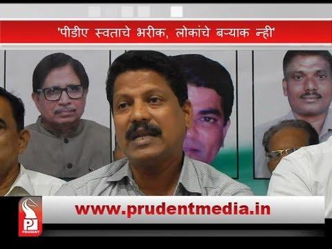 PERNEM OPPOSES PROPOSAL FOR PDA _Prudent Media Goa