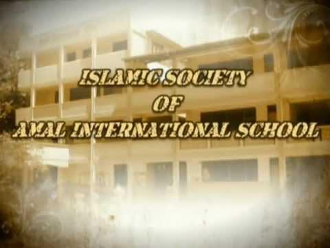 Amal International School Awards Day Presentation 2009
