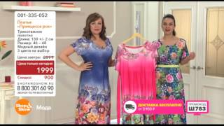 Shop & Show (Мода). 001335052 Платье Принцесса Роз
