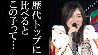 第10回AKB48総選挙で松井珠理奈が初女王に!でもネットでは冷めた反応や...