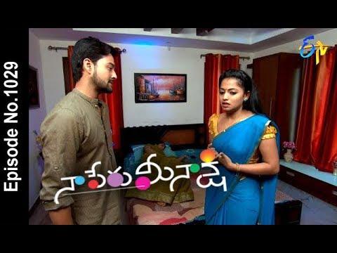 Naa Peru Meenakshi | 9th May 2018  | Full Episode No 1029| ETV Telugu