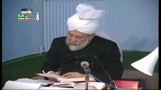 Darsul Quran. Āl Imran [Family of Imran]: 148