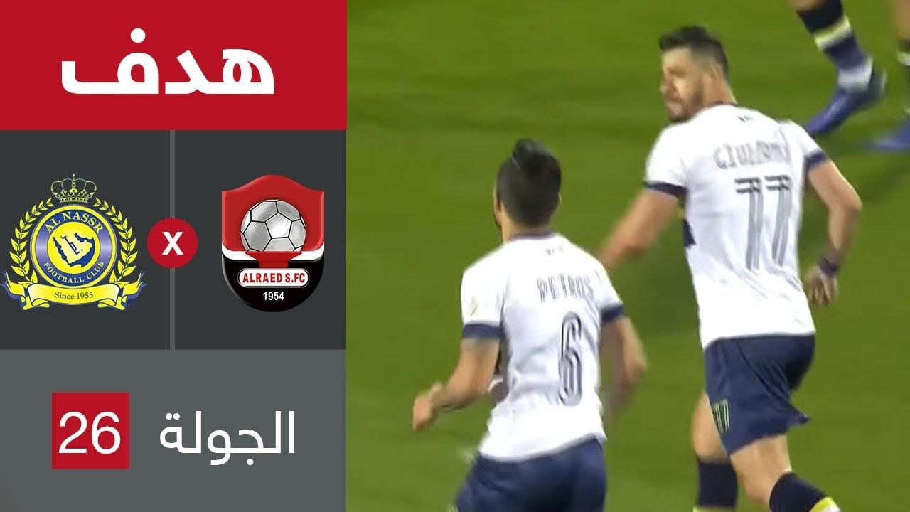 هدف النصر الثاني ضد الرائد (بيتروس) في الجولة 26 من دوري كأس الأمير محمد بن سلمان للمحترفين