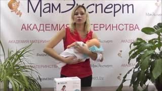Видеообзор Подушка для кормления грудью Trelax Nanny
