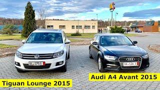 Удачная находка AUDI A4 и Tiguan 4Motion в шикарной комплектации /// Авто из Германии