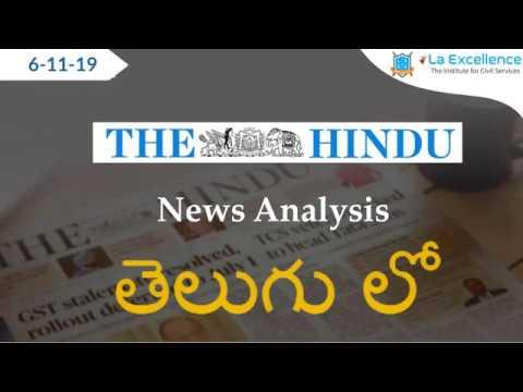 Download Telugu ( 6-11-19) Current Affairs The Hindu News Analysis | Mana Laex Meekosam