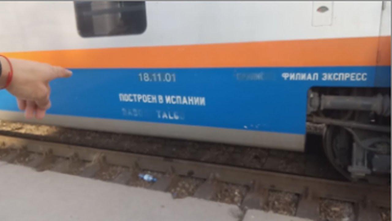 Испанский поезд. Люкс купе. Полный обзор поезда. Тальго в Казахстане. Рейс Шымкент - Алматы