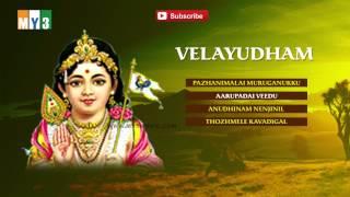 Velayudham || Murugan Tamil Devotional Songs || Bakthi Jukebox