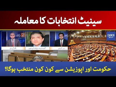 Dawn News Latest Talk Shows   List of All TalkShows