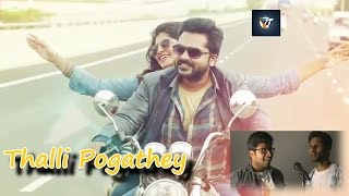 Thalli Pogathey Cover by Tapaas Testers