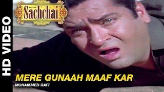 Mere Gunaah Maaf Kar - Sachaai | Mohammed Rafi | Shammi Kapoor & Sadhana Shivdasani