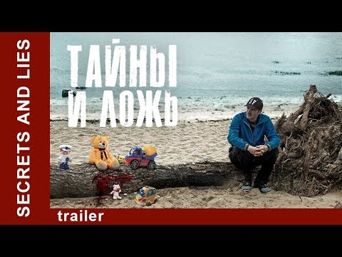 Secrets And Lies. Trailer. Russian TV Series. Detective-Thriller. English Subtitles. StarMediaEN