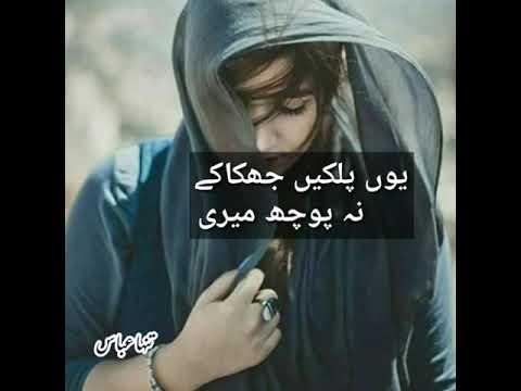 Two Line Urdu Sad Poetry - Whatsapp New Status - Sad Shayari - Quotes - Sayings - Tanha Abbas Poetry