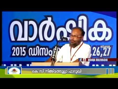 A.A.C Valavannur | Thalamurakalude Sangamam | Speech | Nihmathulla Farooqi