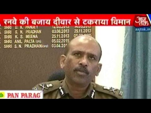 Special Report: 10 Killed As BSF Aircraft Crashes in Delhi Part 1