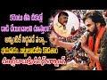 దాడులకు భయపడం..బట్టలూడదీసి కొడతాం:పవన్ వార్నింగ్| Pawan Kalyan Serious Warning To CM Chandrababu