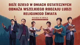 """Film ewangelia """"Wiara w Boga"""" Klip filmowy (3) – Co Boskie dzieło i Jego ukazanie się przynosi wspólnocie religijnej?"""