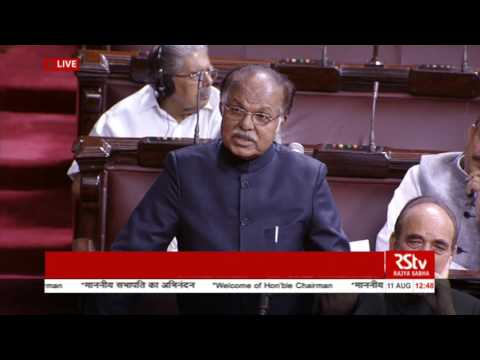 Deputy Chairman Prof. P. J. Kurien's Speech | Welcome ceremony for Rajya Sabha Chairman