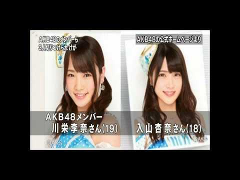 【速報】AKB48握手会で川栄李奈・入山杏奈がノコギリで切られる傷害事件発生!その後の容態、復帰は可能なのか?
