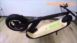 видео Электросамокат VOLTECO GENERIC I-MAX PRO-S