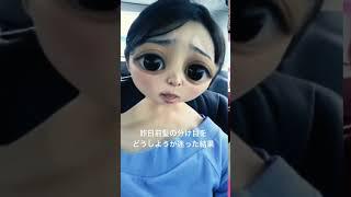 宮前杏実 SKE48 あ!載せ忘れた〜 。2017.09.06.