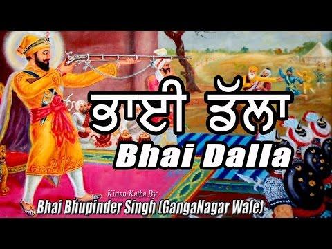 """Guru Gobind Singh And Bhai Dalla | New Katha | Bhai Bhupinder Singh | San Jose | 2017"